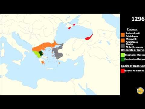 Late Byzantine Period (1204-1453)