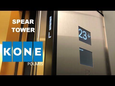KONE Polaris Destination Dispatch Traction Elevators-Spear Tower-San Francisco, CA