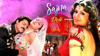 Hindi Dubbed Movie 'SAJNA DOLI LEKE AANA' | Venkatesh, Ramya Krishna, Rambha