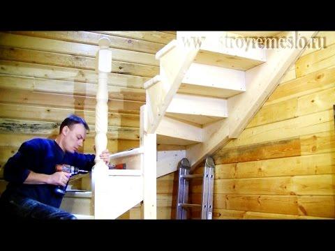Изготовление деревянной лестницы // Строй - Ремесло