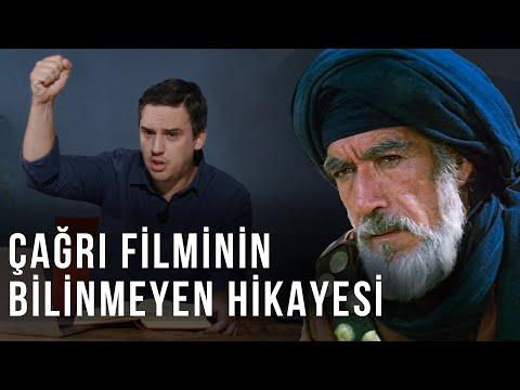 ÇAĞRI Filminin Akıl Almaz Hikayesi - 45 Yıl Yasaklanma, Baskılar ve Suikast!