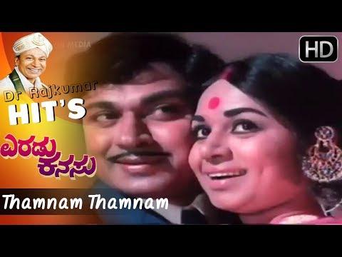"""Thamnam Thamnam"" Romantic Kannada Old Video Song|| Eradu Kanasu ||Dr Rajkumar Hit Songs HD"