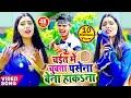 2020 Agya Bullet Raja Garmi Ka Super Hit Song - Piya Chuvata Pasina Bena Haka Na - Ragni Music