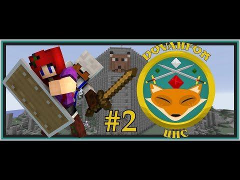 Dovahfox UHC 2 | Sassy's POV # 2 | Terrorizing the Locals! | Minecraft 1.12