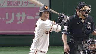 3/30 「巨人対阪神」ハイライト Fun! BASEBALL!!プロ野球中継2018 公式...