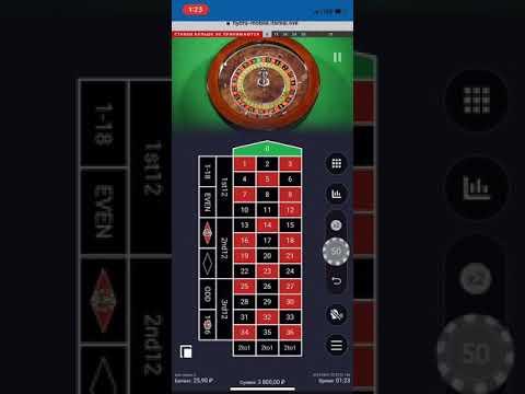 казино в 1 хбет как выиграть