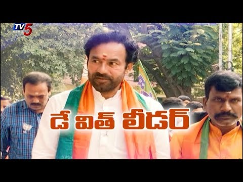 Amberpet BJP Candidate Kishan Reddy | Day With Leader | TV5News