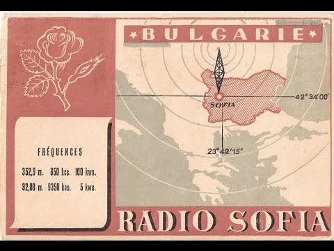 Radio Sofia - French ID - year 1971 - shortwave broadcast