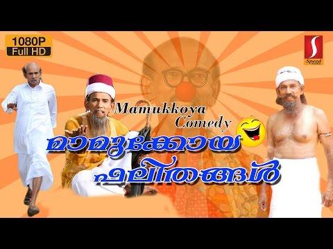 Mamukkoya malayalam non stop comedy| new malayalam comedy scene |latest mamukkoya comedy upload 2016