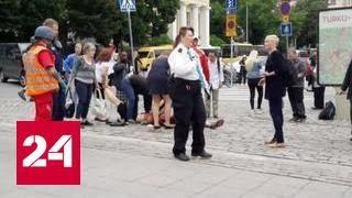 В финском Турку устроили поножовщину со стрельбой