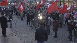 Митинг в честь Дня Русской Нации