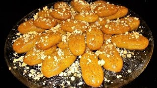 Greek Christmas Honey Syruped Cookies (Melomakarona)