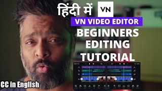 VN Editor Tutorial   Beginners Video Editing   Smartphone Video Editing   Mobile Video Editing