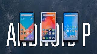 Android P и MIUI 10 для Xiaomi — обзор