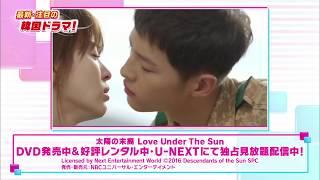 【古家正亨の韓ラブ☆プチ presented by U-NEXT】#6_20190125放送