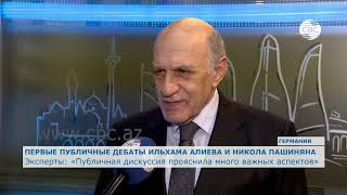 Публичная дискуссия лидеров Азербайджана и Армении в Мюнхене прояснила важные аспекты
