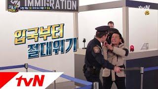 seoulmate2 [단독] 서울을 떠난 서울메이트 김준호&김숙. 입국부터 절대 위기?! 181210 EP.1