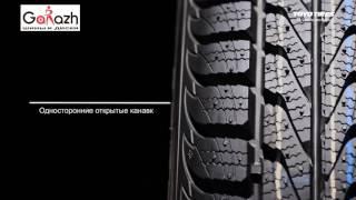 Купить шины TOYO Vario V2 (в магазине шин и дисков