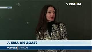 Университет Шевченко планово переходит на дистанционное обучение