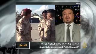 الحصاد- العراق.. رؤية العبادي للمليشيات