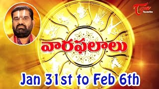 Vaara Phalalu | Jan 31st to Feb 06th 2016 | Weekly Predictions 2016 Jan 31st to Feb 06th