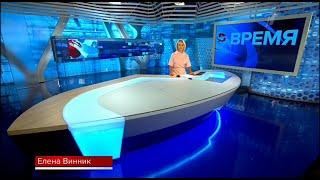 Часы и начало программы Время (Первый канал, 01.08.2020)