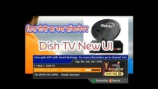 Dish TV New Software UI with New Changes.