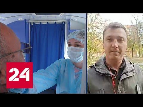 Из-за коронавируса в Орловской области заработают учетно-заградительные посты на въезде в регион