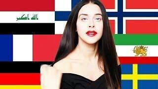 فتاة تتحدث 20 لغة