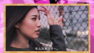 青山 めぐ 編『男は耳で恋をする』 青山めぐ 検索動画 40