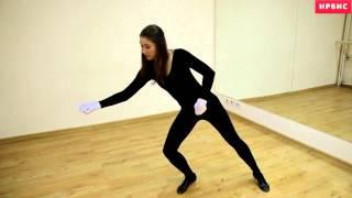 Ирбис - Онлайн уроки по технике пантомимы  Фронтальный канат