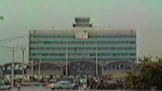 Atlanta airport tower demolition July 1, 1984