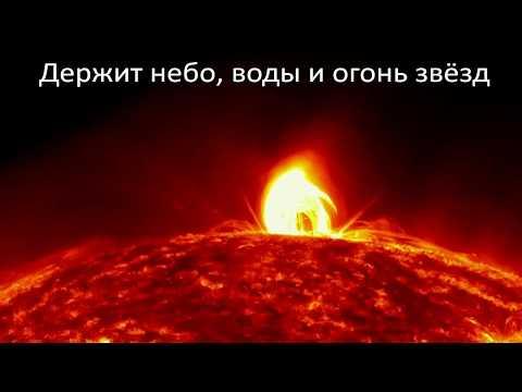 Силой Слова Жизни. Христианские песни. Юрий Морозов.