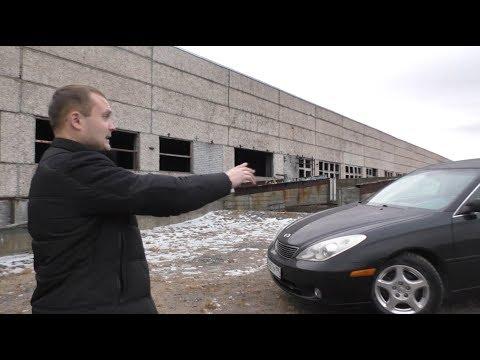 Lexus ES330. Если Camry покажется скучной.