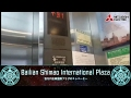 【From G T2KJS】Mitsubishi Elevator @ Bailian Shimao International Plaza, Shanghai, China