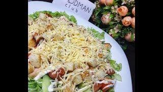 """Теплый салат с курицей а-ля """"Цезарь"""": рецепт от Foodman.club"""