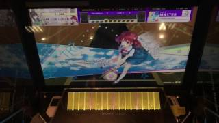【CHUNITHM AIR】FREEDOM DIVE SSS 2-1 手元