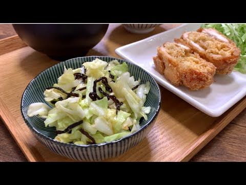 1-Minute Japanese Cabbage Pickles Recipe