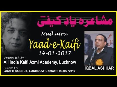 Iqbal Ashhar | Yaad-e-Kaifi | Mushaira 2017 | All India Kaifi Azmi Academy Lucknow