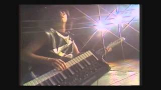 Didier Marouani SPACE Magic Fly 1983 Hq Stereo