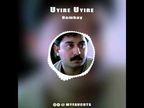 Uyirin Uyire Song Download Mp3