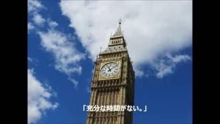 このビデオは、「奇跡講座のための財団」(www.facim.org)からの許可により音声部分を使用し、 JACIM (『奇跡講座』学習支援サイト) が字幕をつけたものです。 The audio ...