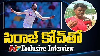 Mohammed Siraj Coach NS Ganesh Exclusive Interview | NTV Sports