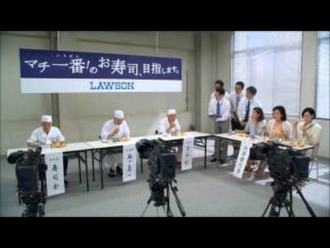 石田ひかり ローソン CM スチル画像。CM動画を再生できます。