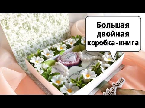 Жемчужную свадьбу подарок своими руками на