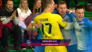 Highlights ХІТ 5 2 Кардинал Рівне Кубок України 2019 2020 1 8 фіналу