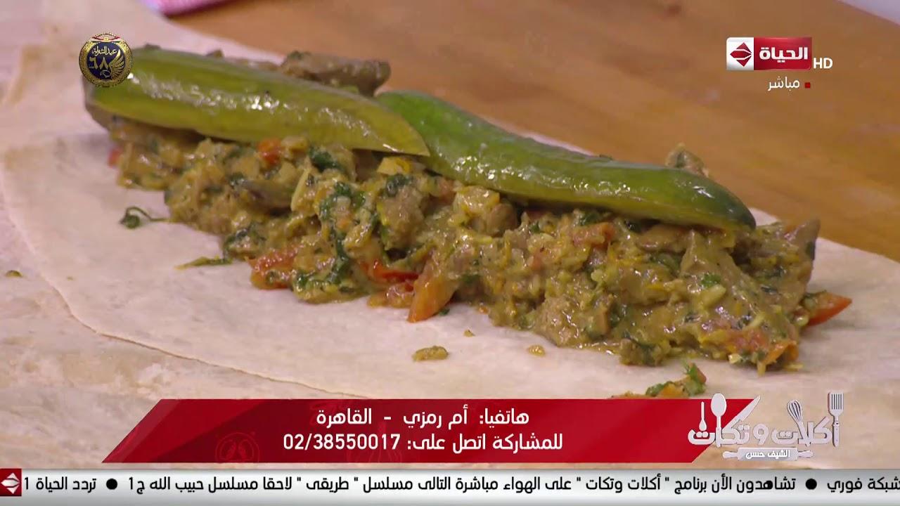 أكلات وتكات - طريقة حشو (شاورما الفراخ - اللحمة - السمك - الجمبري - كبدة الفراخ) بطريقة الشيف حسن
