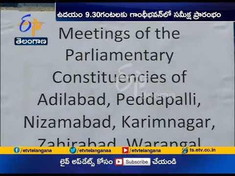 Congress Party Leaders Meet Hyderabad