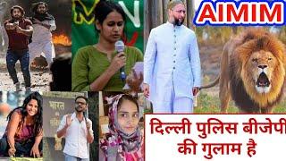 AIMIM | Assaduddin Owaisi | Umar Khalid | Natasha Narwal | Shahrukh Pathan | Devangna | Sharjil Imam