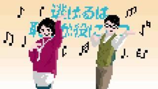 TBS火曜ドラマ『逃げるは恥だが役に立つ』のEDテーマ、星野源「恋」をチ...